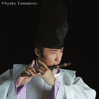 【東儀秀樹×粟津温泉 法師】1300周年記念コンサートプラン