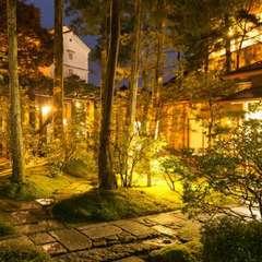 【冬旅がお得】創業1300年の老舗旅館でのんびり至福の時間を愉しむ/季節の会席/お食事処《特別価格》