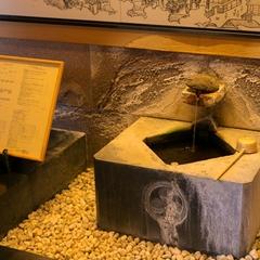【素泊/特典付・直前割】ビジネス限定エコプラン!リーズナブルに温泉でリフレッシュ《ノーサービス》
