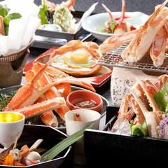 【蟹会席】かに刺し・焼きガニ・天ぷら・茹で蟹…フルコースで食べ比べ♪<あいたい兵庫>
