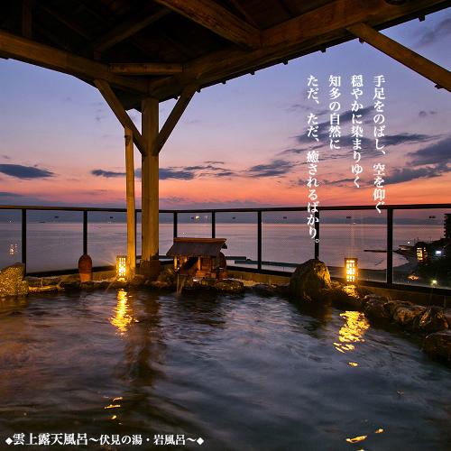南知多温泉郷 源氏香 image