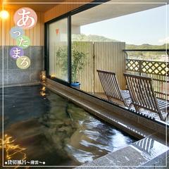 【1・2月限定】◆食事は個室or半個室 貸切風呂も付いてこの値段!プライベートに癒やされるひととき。