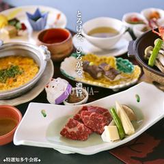 【ちたうし会席】〜瞬間、トロける。極上霜降り〜☆炙り寿司♪陶板焼き♪海鮮もお好みで!☆