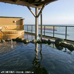 【名鉄海上観光船20%オフ】【一泊朝食プラン】〜朝の爽やかな海を眺めながら、優雅な一日の始まりを〜