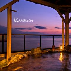 【のんびり10連泊☆湯治プラン♪】〜オーシャンビューの露天風呂で、ただのんびりと、癒される。〜