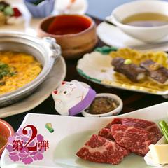 ◆プレミアムセール◇第2弾◆≪夕食無料ランクUP♪≫  【やわらかA5知多うし】 堪能するなら今!