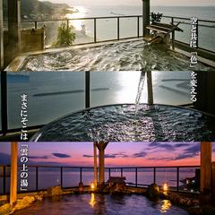 【レディース限定】■女子旅-華Hana-■仲良し友達と温泉♪〜こころほぐす景色とスイーツの旅.*゜〜
