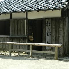 今が旅どき♪【年末年始の旅は萩】初詣は世界遺産「松下村塾」&松陰神社。世界遺産の町で過ごす年越し♪