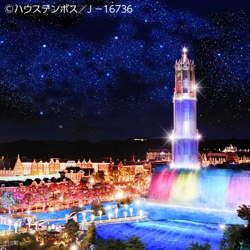 【観光・レジャー】☆ハウステンボス1DAYパスポート付き☆ようこそ光の王国へ☆朝食付き