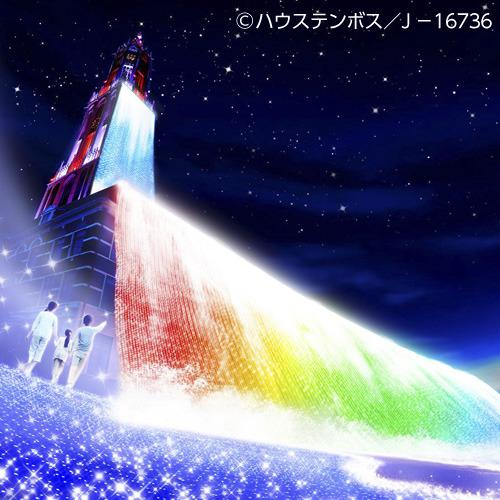 【観光・レジャー】☆ハウステンボス1DAYパスポート付き☆ようこそ光の王国へ☆素泊まり