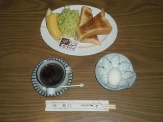 【GO東海】洋食朝食付(軽い朝食)プラン