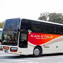 【新宿・練馬 ⇔ 水上温泉★往復バス×喜宿スタイル】移動も楽々にプライベート感重視な気軽な温泉旅行♪