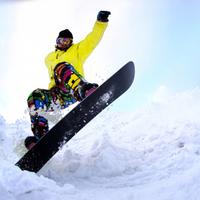 【冬はやっぱりスキー&スノボー】選べる4つのスキー場≪1日リフト券付≫プラン◆一泊二食付◆お任せ和膳