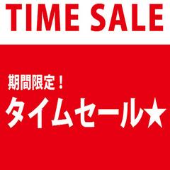 【タイムセール】お得度NO.1☆上州麦豚付きリーズナブルでお手軽8,000円〜!◆基本和膳◆直前割