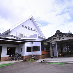 【オホーツク味覚プラン】北海道の味覚を楽しむ/地元でも評判の会席料理