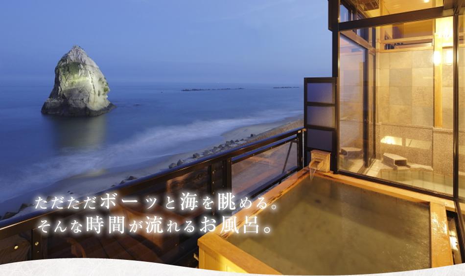 ただただボーッと海を眺める。そんな時間が流れるお風呂