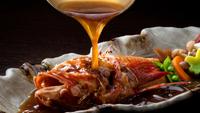 【貸切風呂・お食事は半個室対応確約】思いっきり海鮮を食べる!鮑踊り焼付プラン