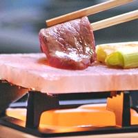 【1泊2食付】グレードアップ!岩塩プレートで焼く霜降り和牛ステーキで舌鼓♪