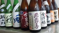 NEW!!【利き酒セット】厳選地酒3種を呑み比べ◆福島の地酒を堪能◆活あわび踊り焼き付和食会席