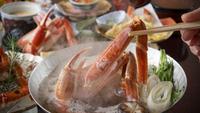 【松葉かに会席〜KANI Specialty〜】松江の冬は松葉蟹〜冬ならではの贅を満喫(お部屋食)