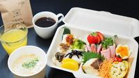 【別荘タイプ★ロッジ】朝ごはん『小豆島BOX』で名産の佃煮おにぎりと小豆島焙煎コーヒーを!!