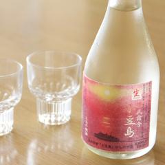 【50歳からの旅】ご夫婦や家族でのんびりと♪瀬戸内の幸と島旅を満喫♪小豆島の冷酒サービス