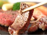【秋◆会席】特選但馬牛ステーキと秋の海幸会席プラン