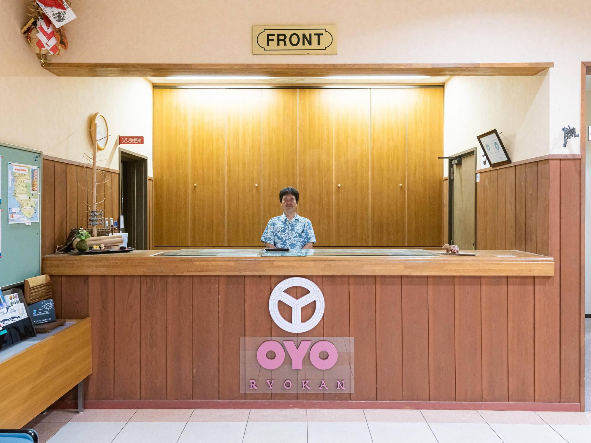 OYO旅館 琴の滝荘 すさみ町 関連画像 6枚目 楽天トラベル提供