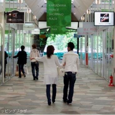 軽井沢ホテル ロンギングハウス image