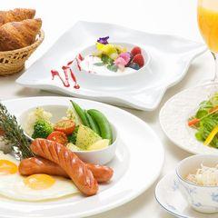 【野菜を満喫♪】20時迄レイトチェックインでも夕食OK☆基本宿泊プラン