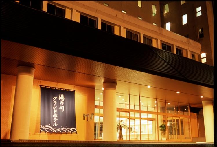 湯の川温泉 湯の川グランドホテル