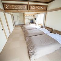 【貸切】古民家改装別邸/最大9名/ベッド6台・布団3組