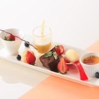 【3月13日限定】食後のデザートをグレードUP★本格プレミアムフレンチプラン《ホワイトデー特別企画》