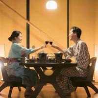 【夫婦円満プラン第二弾】メイン料理は鮑の食べ比べ〜ふたりで味わう会席料理〜