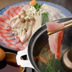 【ポイント2倍】【高級魚金目鯛づくし】金目鯛のしゃぶしゃぶ、姿煮、お刺身付きプラン