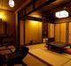 【部屋食】源泉かけ流しコクーンスイ−ト【わおん】<40平米>