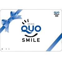 【ビジネス出張応援】便利に使える!QUOカード500円付プラン(素泊まり)