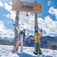 【冬季限定!ウィンタースポーツを楽しもう】新潟県内5ヶ所のスキー場で使えるリフト券付プラン(素泊り)