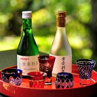 【記念日プラン】3大特典付き!大切な人と豪華にお祝い/1泊2食付