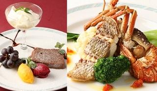 【富士山世界文化遺産登録記念】五合目ドライブ&富士登山の後は地元食材★フランス料理フルコースプラン★