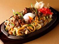 Dine & Stay 〜美味と健康〜 駐車場無料