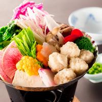 ◆冬限定◆栃木県・福島県・宮城県民限定感謝プラン◆1泊2食付◆
