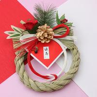 ◆2021年お正月プラン◆那須高原で迎える年末年始2泊3日スペシャルプラン(夕朝食付き)