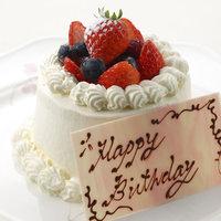 記念日プラン 〜ゆったりお部屋でケーキ、スパークリングワインを〜(朝食付き)