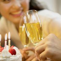 【慶びの宴】門出・ご長寿〜個室食事処で祝う家族水入らずの記念日<鯛のお造り&乾杯ワンドリンク付>