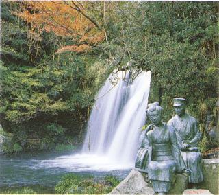 和室6畳 今井浜温泉で気軽に温泉旅行を楽しもう! 素泊まりプラン