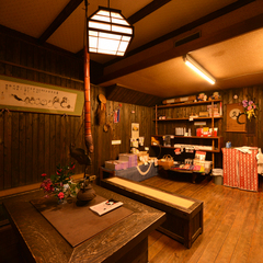 ≪二食付≫杖立温泉&熊本グルメ♪純和風旅館で癒しの温泉旅<現金特価>