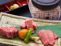 飛騨牛食べ比べステーキ付飛騨の味覚!飛騨懐石プラン