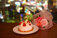 アニバーサリーステイ ケーキや花束などの特典付。 〜選べる朝食付〜