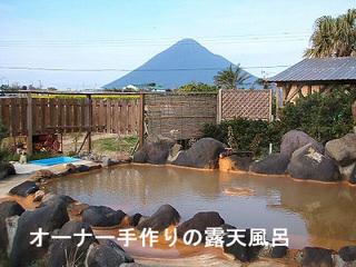 天然温泉 展望大露天風呂、B & B プラン